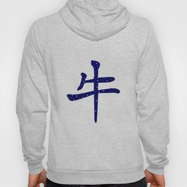 Chinese Year of the Ox Hoody