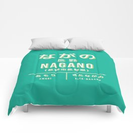 Retro Vintage Japan Train Station Sign - Nagano Green Comforters