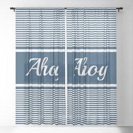 Ahoy Sheer Curtain