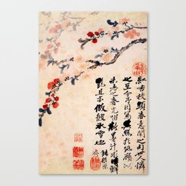 Sakura Blossoms and Kanji Script Canvas Print