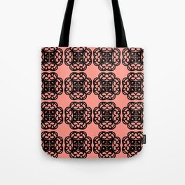 Black Doilies (Design 2) w/ a Coral Background Tote Bag