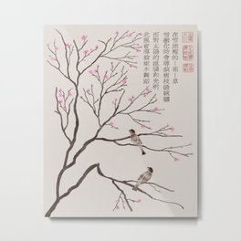 Chinese Painting -Spring (Birds) Plum Blossom  Metal Print