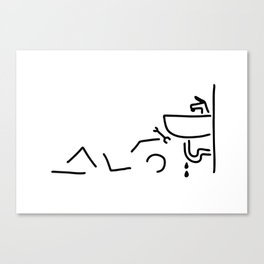 plumber do-it-yourselfer water Canvas Print