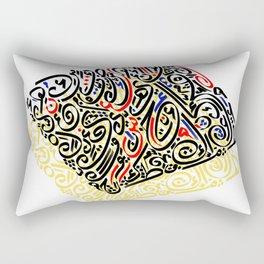 Arabic Calligraphy 1 Rectangular Pillow