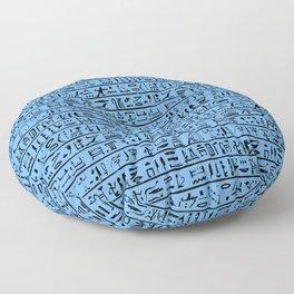 Egyptian Hieroglyphics // Blue Floor Pillow