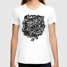 Pattern01 T-shirt