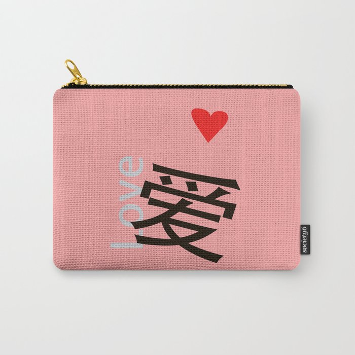 Love in pink Carry-All Pouch