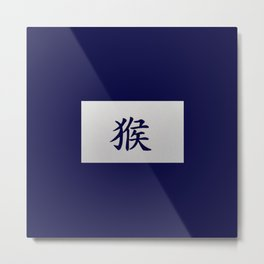 Chinese zodiac sign Monkey blue Metal Print