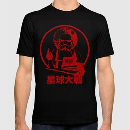 Empire - Convert - Star Wars, Stormtrooper T-shirt
