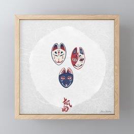 Fox Mask / Kitsune Men (狐面) Framed Mini Art Print