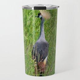 Baxter Travel Mug