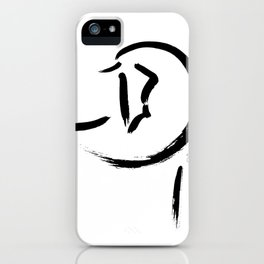 "Chinese Horse ""Reflection"" iPhone Case"