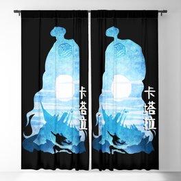 Minimalist Silhouette Katara Blackout Curtain