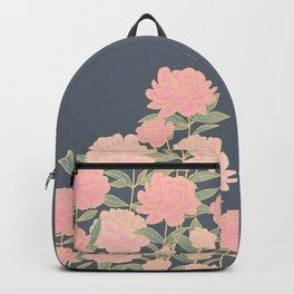 Pink peonies vintage pattern Backpack
