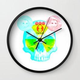 Fukushima - mon amour 2013 Wall Clock