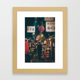 "PHOTOGRAPHY ""Typical Japan Street"" Framed Art Print"