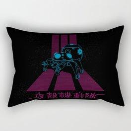 GITS - Tachikoma Rectangular Pillow
