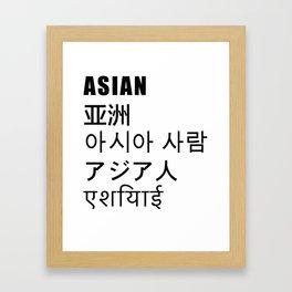 Asian Framed Art Print