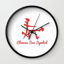 Adult Humor Novelty Graphic Sarcasm Funny T Shirt Chinese sex symbol Wall Clock