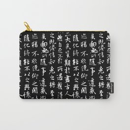 Ancient Chinese Manuscript // Black Carry-All Pouch