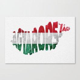 Magyarország World Map / Hungary Typography Flag Map Art Canvas Print