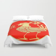 Year of the Rooster Gold and Red Duvet Cover