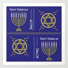 Shalom Dark Blue Art Print