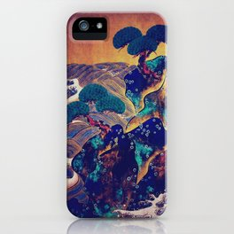 The Screen Vision of Siheniji iPhone Case