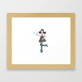 Fan Art Of Alodia Framed Art Print