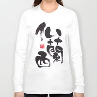 france Long Sleeve T-shirts featuring France by shunsuke art
