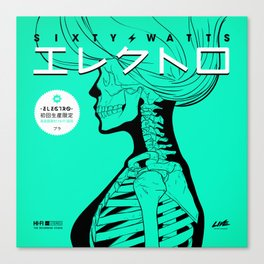 Electro - Japanese Version Canvas Print