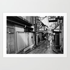Pontocho in the Morning, Kyoto Art Print