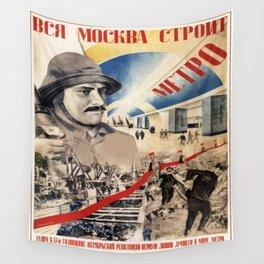 Vintage poster - Soviet Metro Wall Tapestry