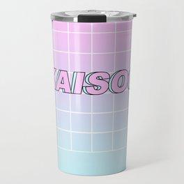 KAI SOO #1 Travel Mug