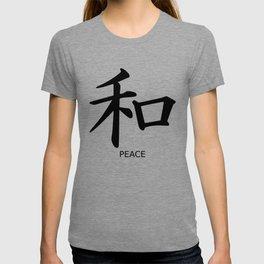 Japanese Peace Symbol T-shirt
