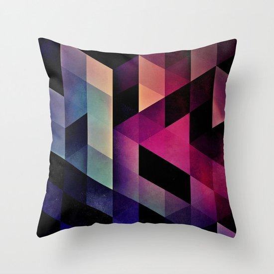 snypdryyms Throw Pillow