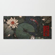 Lotus 2.0 Canvas Print