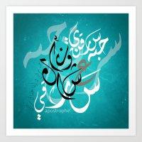 arabic Art Prints featuring Arabic by apostrophe