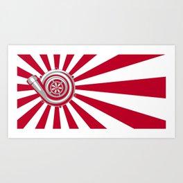 Japan Boost Art Print