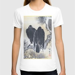 12,000pixel-500dpi - Kawanabe Kyosai - Two Crows On A Pine Branch - Digital Remastered Edition T-shirt