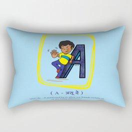 #36daysoftype Letter A: Asu-de Rectangular Pillow