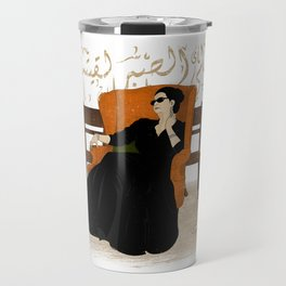 Umm Kulthum Travel Mug