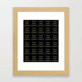 motto of north carolina 2 – esse quam videri Framed Art Print