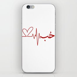 love iPhone Skin