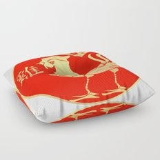 Year of the Rooster Gold and Red Floor Pillow