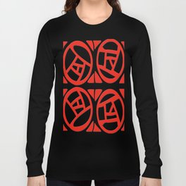 Pomegranate Breadth Long Sleeve T-shirt