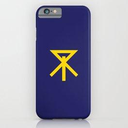flag of Osaka iPhone Case