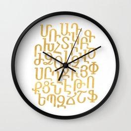 ARMENIAN ALPHABET MIXED - Gold and White Wall Clock