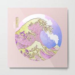 Great Wave Eruption and Sky-Hokusai Metal Print