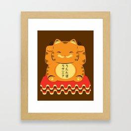Lucky Garfield Framed Art Print